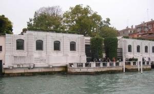 Museo Guggenheim de Venecia