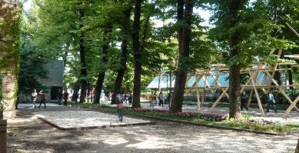 Giardini Pubblici