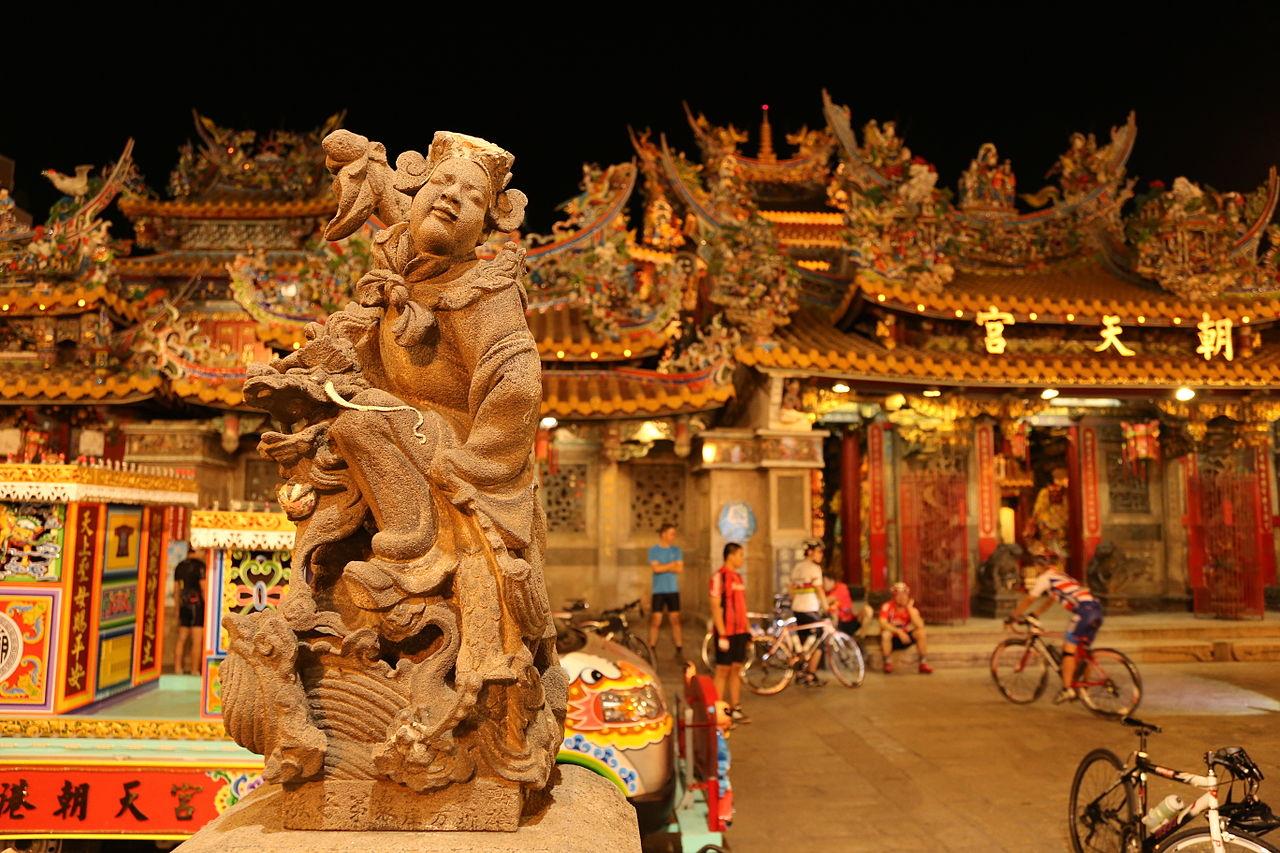 Costumbres en Taiwán