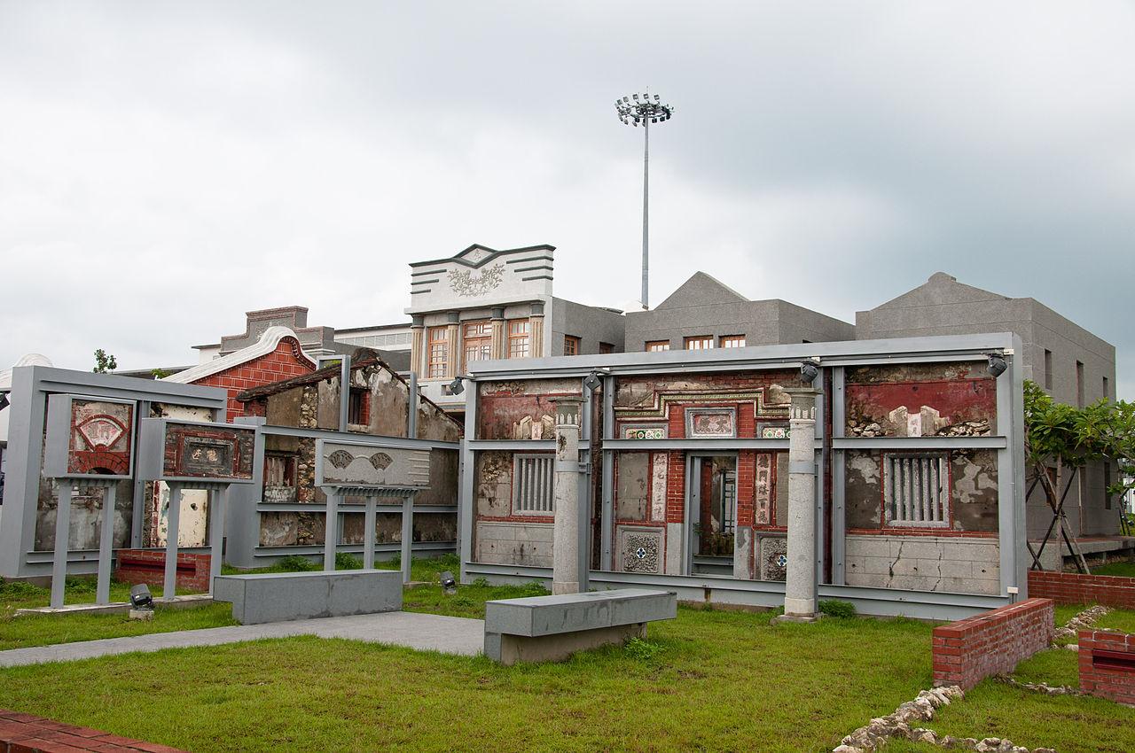 Hongmaogang Cultural Park