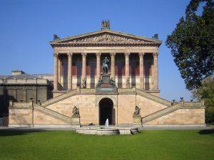 Galería Nacional Antigua