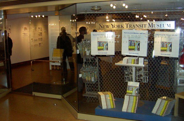 Museo de Transito de Nueva York