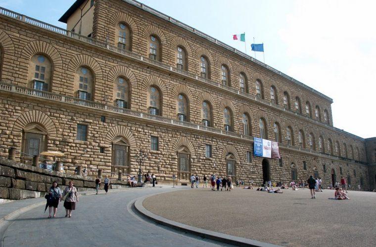 Palacios de Florencia