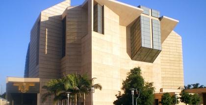 Catedral de Nuestra Señora de los Ángeles - autor